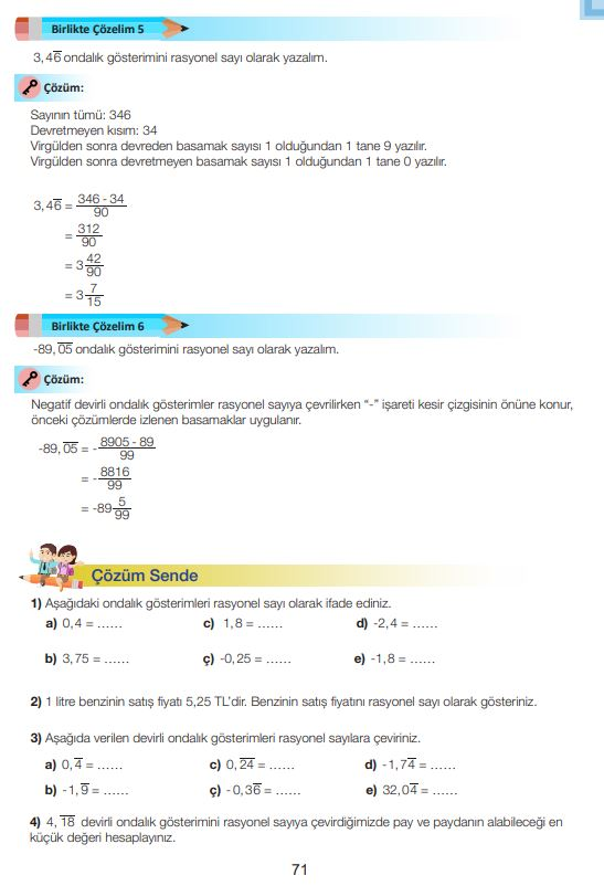 7. Sınıf Matematik Ders Kitabı Çözümleri ve Cevapları Sayfa 71 MEB Yayınları